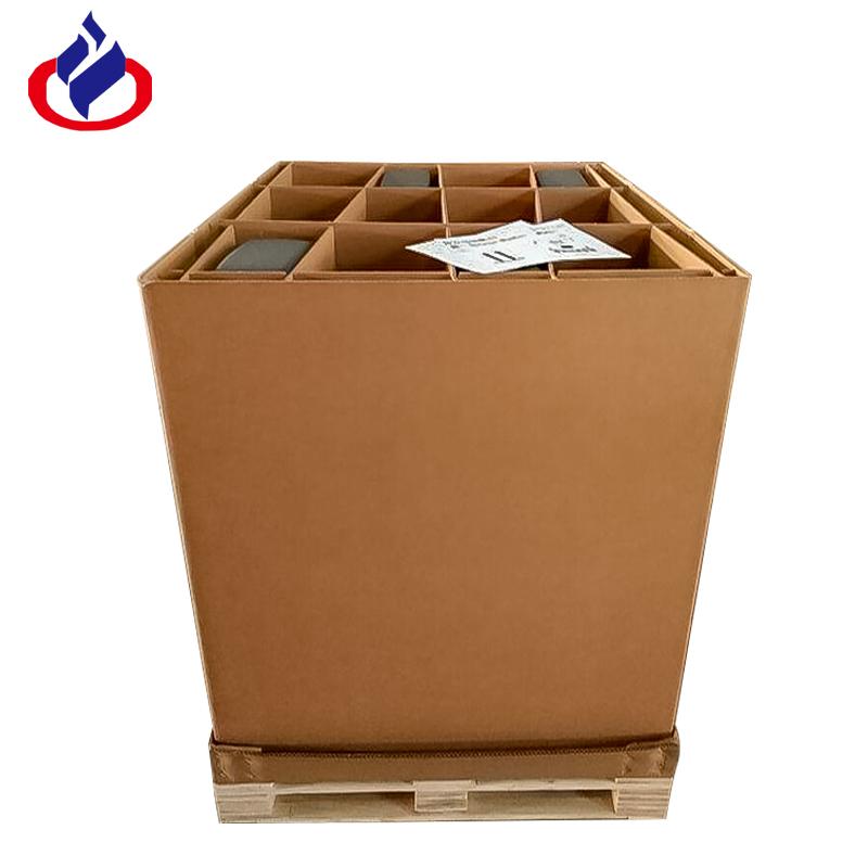 七层瓦楞重型纸箱