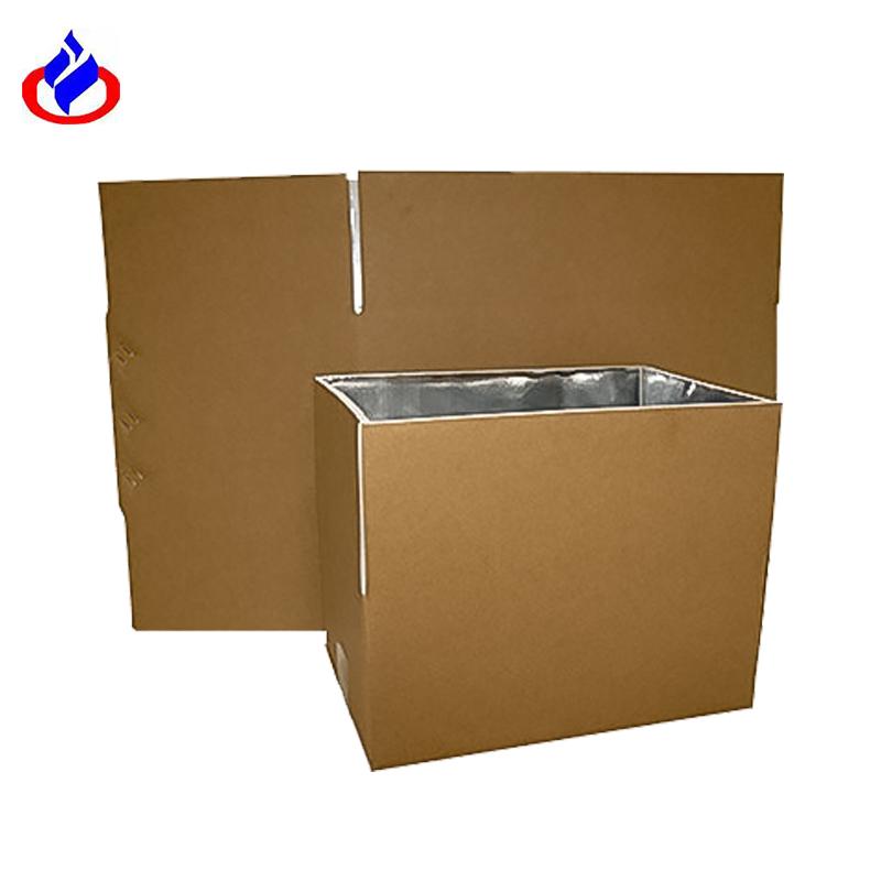 保温保鲜空白箱
