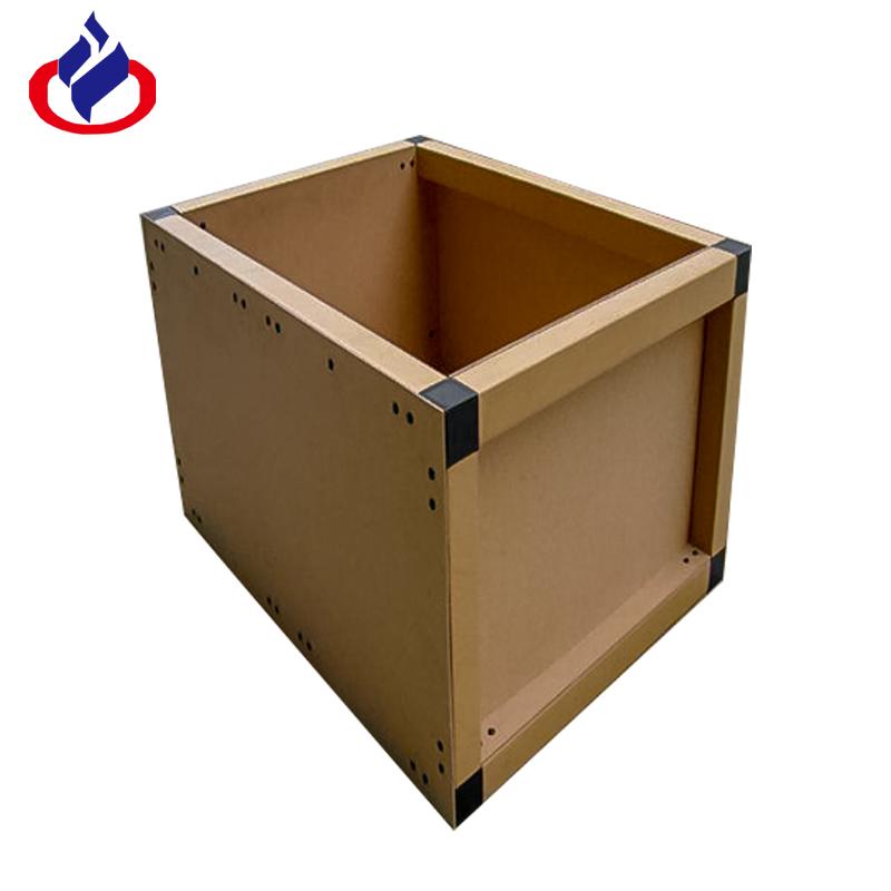 汽车设备蜂窝纸箱