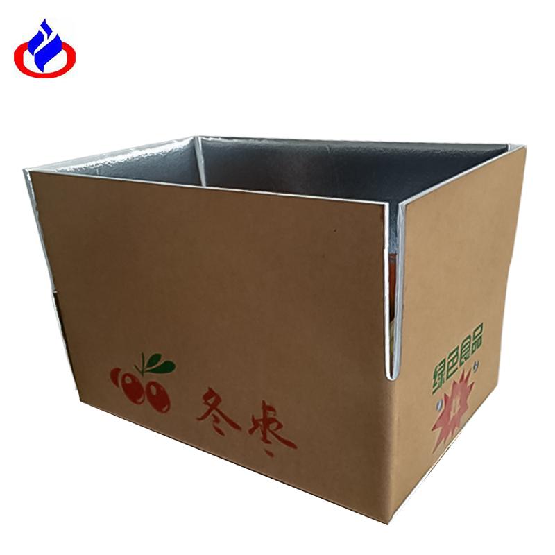 水果保鲜纸箱
