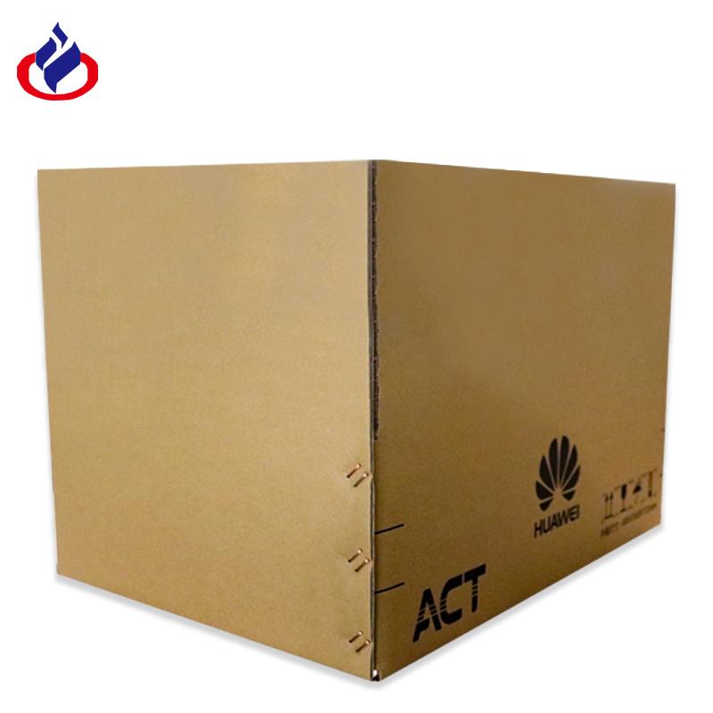 华为(ACT)纸箱